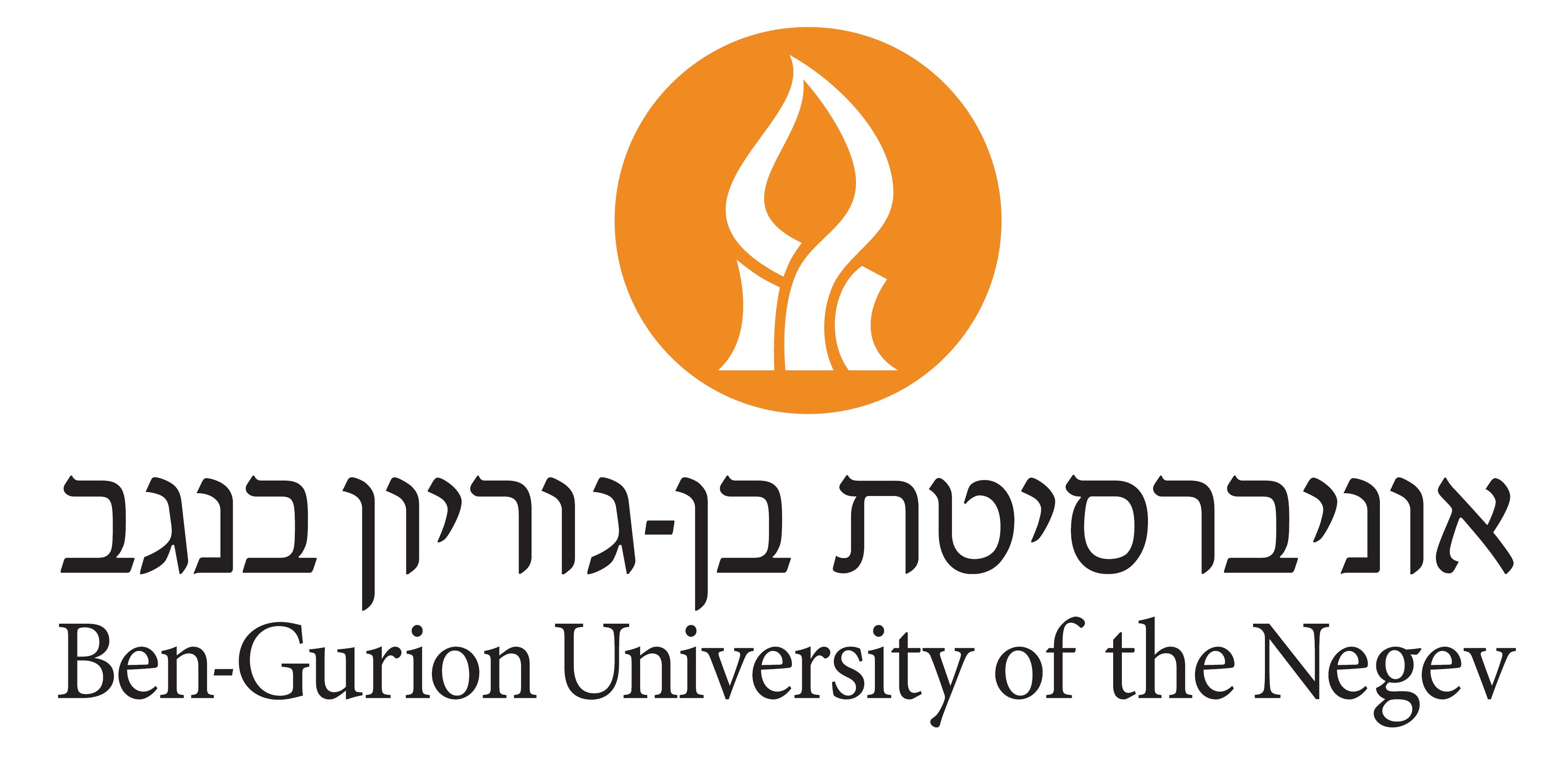 לוגו בן גוריון